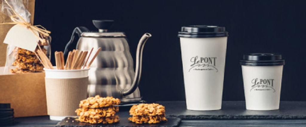 Le Pont Boulangerie et Cafe