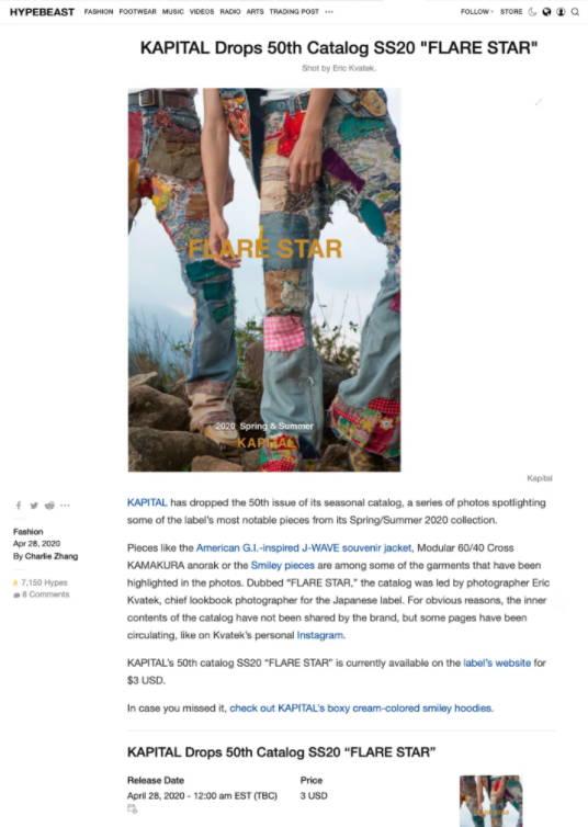 """KAPITAL Drops 50th Catalog SS20 """"FLARE STAR"""" Article"""