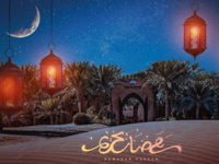 IFTAR UNDER THE STARS image