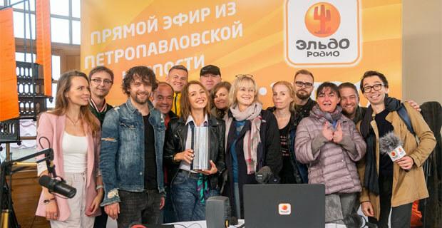 Эльдорадио открыло новый сезон уникальным прямым эфиром из Петропавловской крепости - Новости радио OnAir.ru