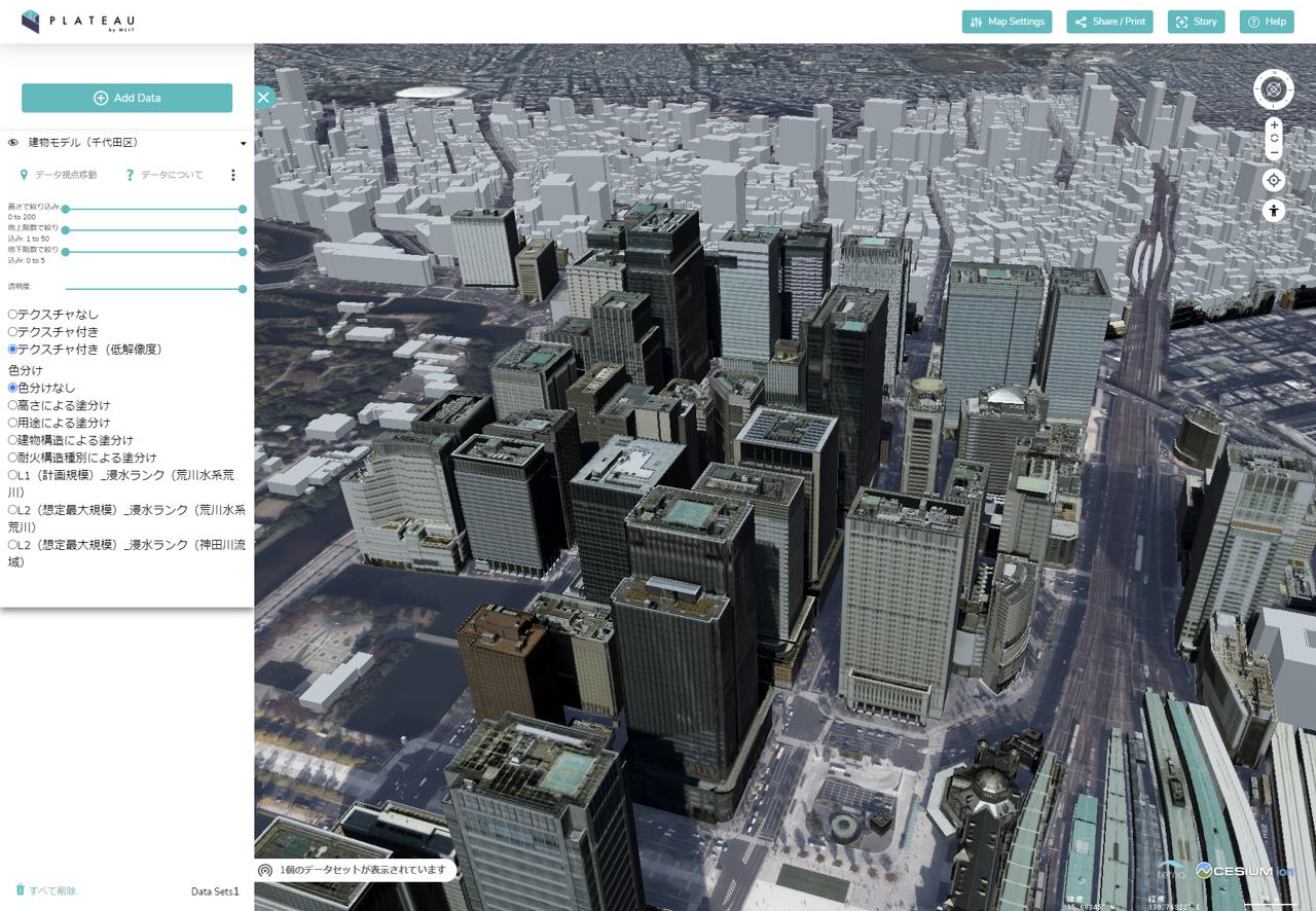 PLATEAUの3D都市モデルデータ(画像出典:国土交通省ホームページ)