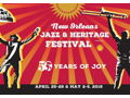 2 Tickets to Jazz Fest PLUS Passes for Jazz Fest Adams and Reese Hospitality Suite