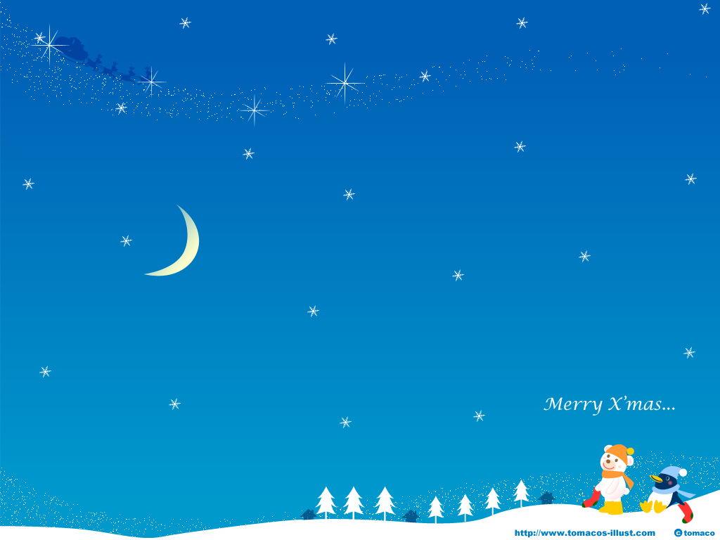 クリスマスの壁紙 とまこ Awrd アワード