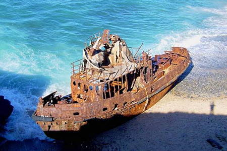 The Ship Graveyard in Beira