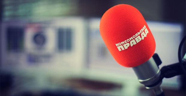 Радио «Комсомольская правда» временно приостанавливает вещание в Хабаровске - Новости радио OnAir.ru