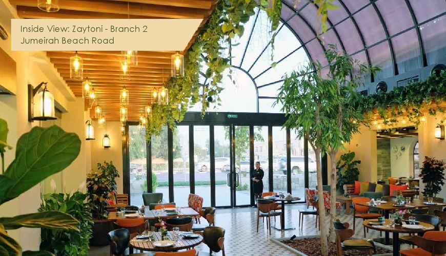 صورة Zaytoni Basta Restaurant