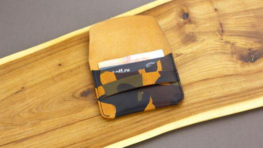 Компактный кошелек для прогулок