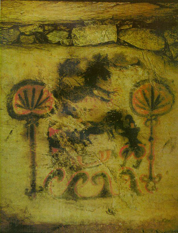 Neolithic painting found in Kyushu Japan depicting hemp leaves and traders