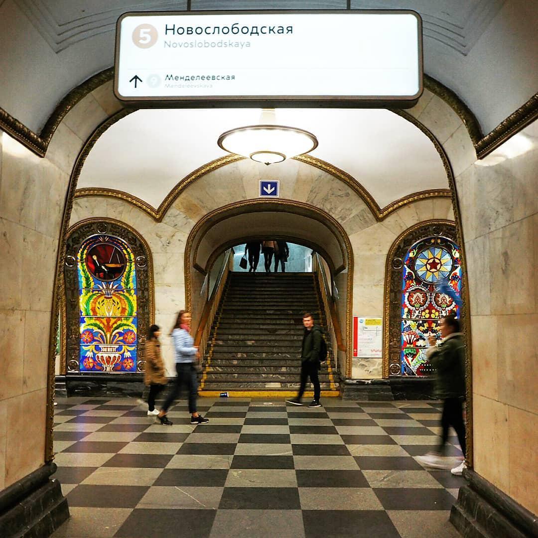 Открытки метро новослободская