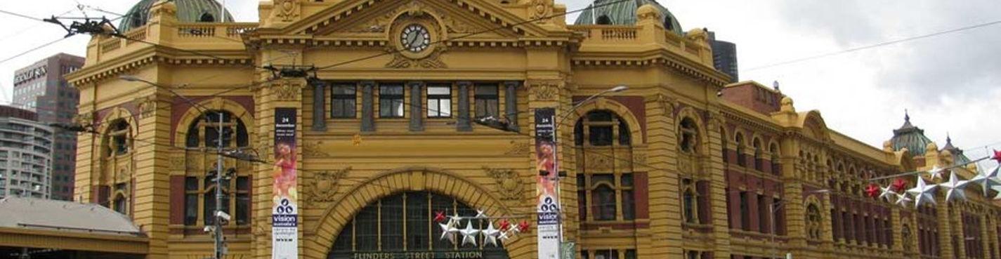 Индивидуальная обзорная экскурсия по Мельбурну