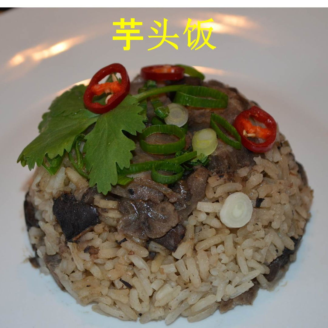 "Date: 28 Jan 2020 (Tue) 66th Main: Yam Rice [Taro rice/芋头饭/One pot rice dish] [198] [139.7%] [Score: 7.8]  谢谢 ""Nyonya Cooking"" 这个可爱的食谱!"