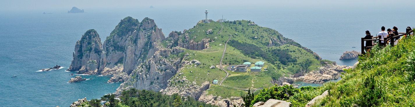 Остров Сомэмуль