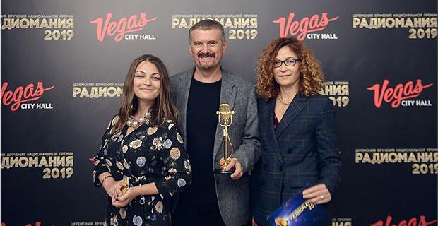 «Авторские новости от НСН» получили «Золотой микрофон» от «Радиомании 2019» - Новости радио OnAir.ru