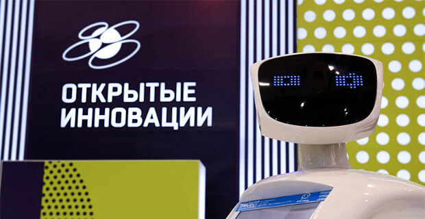 Страна FM стала информационным партнёром Форума «Открытые инновации» - Новости радио OnAir.ru