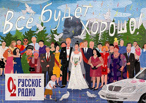 Известная художница из Бурятии нарисовала иллюстрацию для календаря «Русского Радио» в Улан-Удэ - Новости радио OnAir.ru