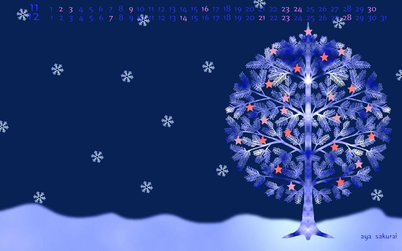 08年11月12月カレンダー付き壁紙 桜井 あや Awrd アワード