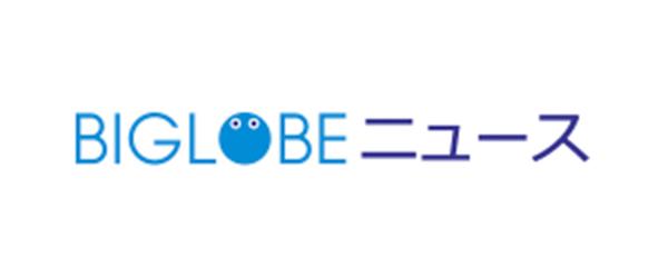 Logo biglobe