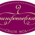 Шифоньерка