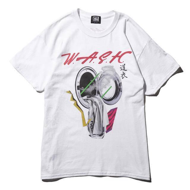 BJJ Laundry T-Shirt