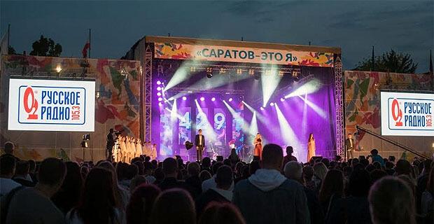 Саратов отметил день рождения вместе с «Русским Радио» - Новости радио OnAir.ru