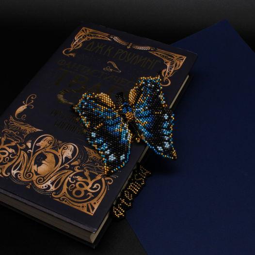 Брошь бабочка из бисера Мемфис Альберта
