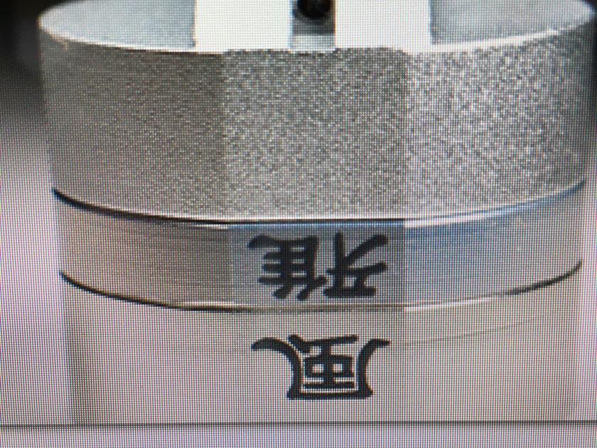 47 Labs [Myabi] Fuuga phono cartridge
