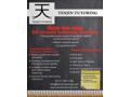 Tenjin Tutoring Private Session