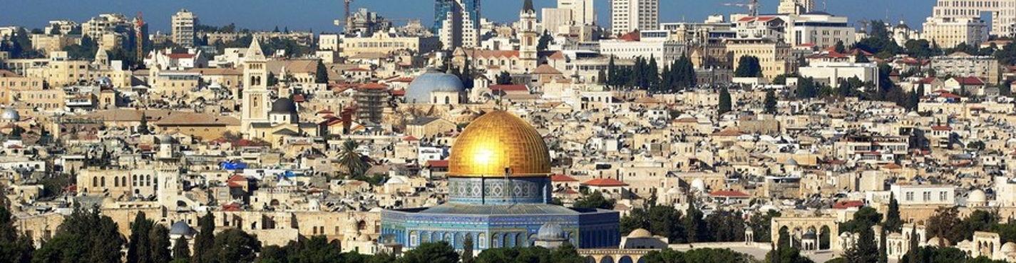 """Израиль, 2 дня (Иерусалим, Вифлеем, Мертвое море, Назарет, """"крещение"""" в реке Иордан)"""