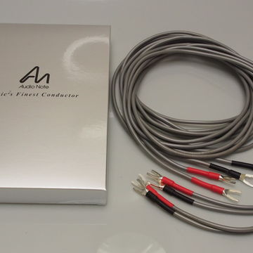99.99% pure silver speaker cable, 2.5m with box